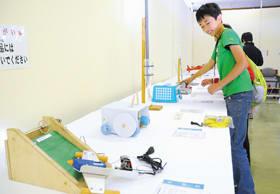 胆振地方の子どもたちのアイデアが光る青少年科学技術振興作品展