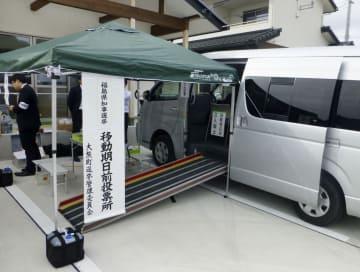 福島知事選の移動期日前投票所=16日午後、福島県広野町