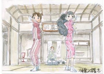 映画『若おかみは小学生!』(C)令丈ヒロ子・亜沙美・講談社/若おかみは小学生!製作委員会