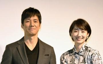 初共演を果たした西島秀俊に絶賛の言葉を送った波瑠