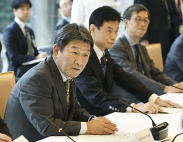 Japan economic revitalization minister Motegi