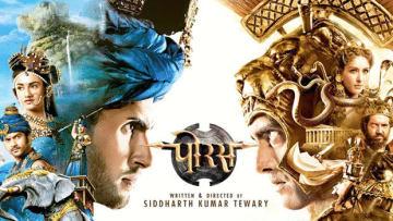 古代インドの王ポロスとアレクサンドロス大王の戦いを描く「ポロス」(ワンライフスタジオ提供)