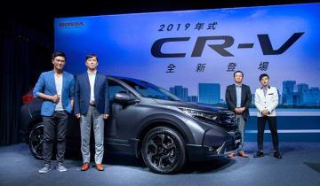 19年版「CR—V」を発表する台湾本田の伊藤隆人董事長(左から2番目)=16日、台北(同社提供)