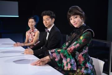 動画配信サービス「Netflix」の料理バトル番組「ファイナル・テーブル」に出演した(右から)森星さん、綾部祐二さん、片山晶子さん