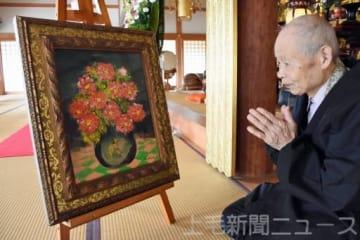 福沢の作品を見つめる神宮住職