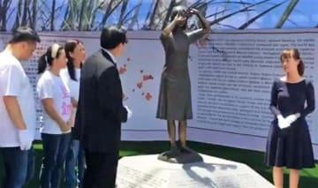 台湾国民党支部が競売に、慰安婦像はどうなる?―台湾紙