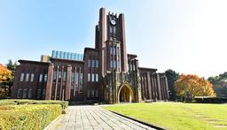 東京大学安田講堂=東京都文京区