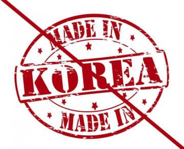 韓国人が台湾のガイドを殴った?韓国製品不買呼びかけも、真相は…―台湾