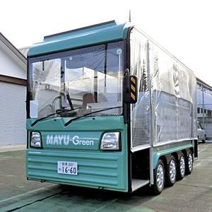 観光周遊に「低速電動自動車」 いわき市、30日から実証運行