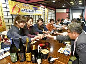 金賞日本一の味堪能 福島県産酒勢ぞろい、会津若松「車座夜会」