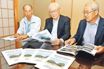 お宮さんの思い出満載 滑川の西中村神明社 拝殿建立100年で記念誌
