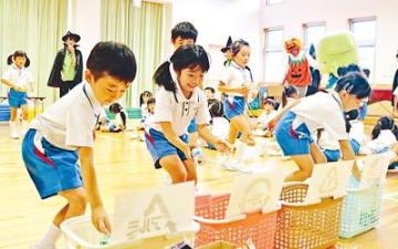 地球に優しい生活を 伏木かたかご幼稚園・保育園 クイズ・ゲームで環境教育