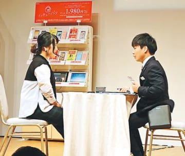 ドコモスタッフ接客技術を競う 金沢で北陸大会