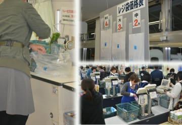 国がレジ袋の有料化を義務付ける方針を固めたことを受け、消費者の一部からは戸惑いの声も聞かれた(写真はコラージュ。左から時計回りにレジ袋利用者、スーパーで販売しているレジ袋、買い物客で混み合うレジカウンター)