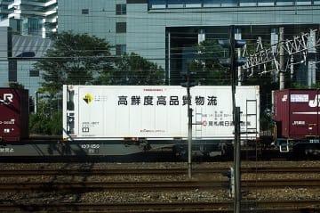 日通、9月の鉄道コンテナ販売個数大幅減_平成30年7月豪雨や台風の影響