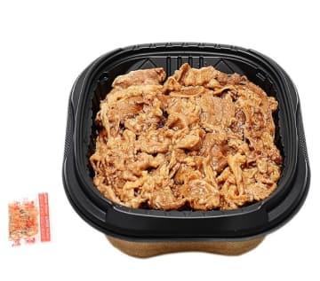 セブンに新登場! 約40日間熟成した「熟成肉の特製牛丼」