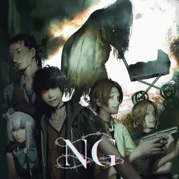 「NG」ストーリー導入部と「死の遊び天生目・葉月編」がプレイできる体験版が配信!