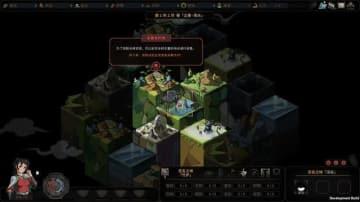 Steamで遊べる中国産濃厚ローグライク『太吾絵巻(The Scroll Of Taiwu)』をプレイ!古代中国の武侠人生を満喫