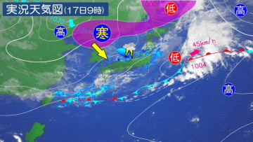 明日(18日)にかけて山陰では雷雨に注意を!