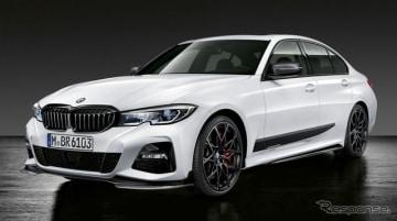 BMW 3シリーズ セダン 新型のMパフォーマンスパーツ