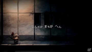 「夜廻と深夜廻 for Nintendo Switch」ショートムービー「夜廻編」が公開!RTキャンペーン第2弾も