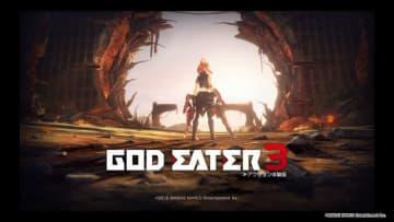『GOD EATER 3』体験版は概ね好評、しかし「期待とはちょっと…」の声も1/4ほど─「スピード感があった」「爽快」「進化は感じない」【読者アンケート】