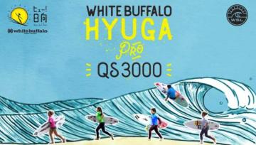 スポブルライブ配信/white buffalo HYUGA PRO QS3000 世界女子トッププロサーファー達が集結