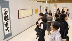 日本の書展・岡山県の書展が開幕