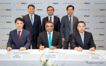 戦略的提携を締結したルノーグループ、華晨中国汽車、中国遼寧省