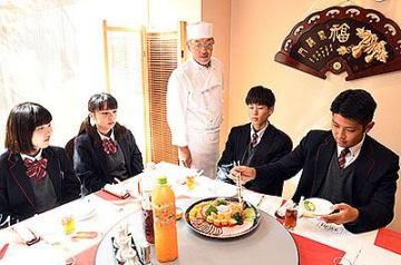 中国料理のマナー学ぶ 高岡龍谷高生