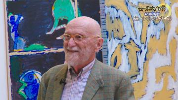 世界文化賞 絵画部門ピエール・アレシンスキーさんの横顔