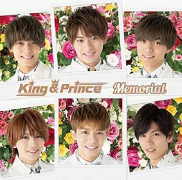 King & PrinceのNewシングル『Memorial』がチャート1位を獲得!