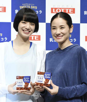 イベントに登場した小松菜奈(左)と吉田羊=17日、東京都内