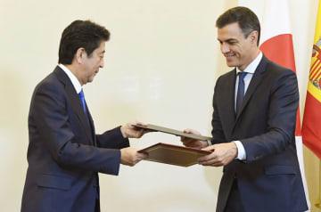 Japan-Spain talks