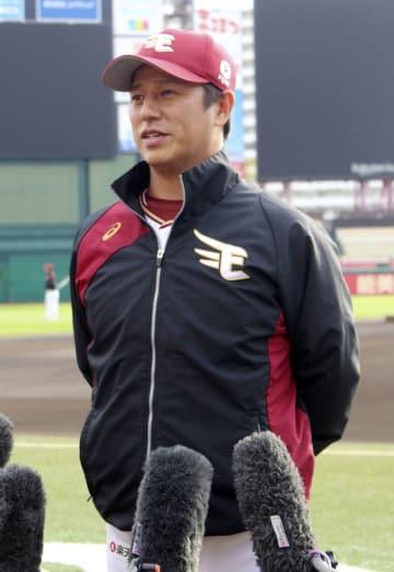 秋季練習の意気込みを語る楽天・平石新監督=楽天生命パーク
