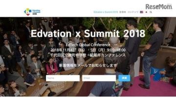 Edvation x Summit 2018