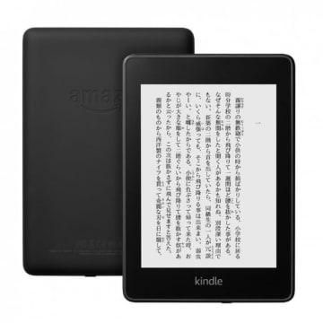 新Kindle Paperwhite。(画像:Amazon発表資料より)