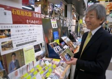 音楽配信時代を生き抜く、あるCDショップの秘策とは/福岡の商店街で「唯一の存在」に [福岡県]