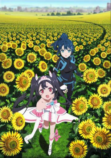 TVアニメ『エガオノダイカ』(C)タツノコプロ/エガオノダイカ製作委員会