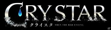 「CRYSTAR -クライスタ-」デジタルデラックス版の発売が決定!コスチュームやPS4用テーマ付き
