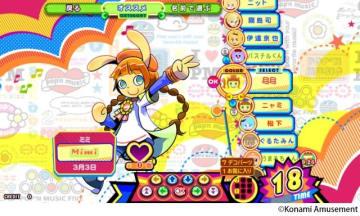 音楽ゲーム『pop'n music peace』の稼働がスタート―バラエティ豊かなキャラクターと楽曲で20周年をお祝い!