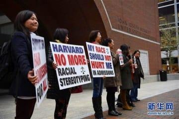 ハーバード大が入学選考でアジア系差別か、訴訟の審理スタート―中国メディア
