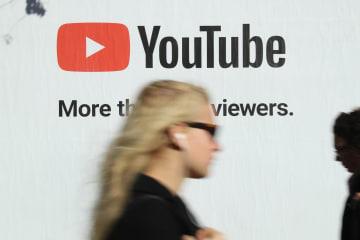 유튜브 한때 접속 오류