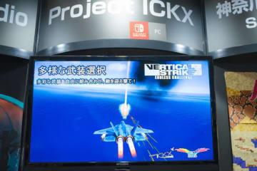 「同人サークルを支援するための活動」同人サークル「Project ICKX」が語る同人フライトアクションゲームの未来【TGS2018】