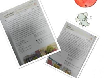 存在しない店まで掲載!ソウル版ミシュランの問題点を韓国議員が指摘、ネットから批判の声