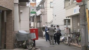 【速報】杉並区の郵便局に刃物強盗 犯人は逃走中