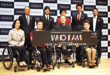パラリンピックのドキュメンタリーシリーズ「WHO I AM」のトークイベントに登場した西島秀俊さん(後列左から2人目)とパトリック・アンダーソン選手(前列右から2人目)ら