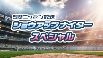 4番・鈴木誠也の一発が試合を決めた