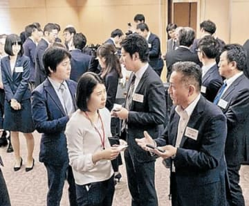 Uターンの原動力に 北経連と関東10大学 就職・採用で意見交換