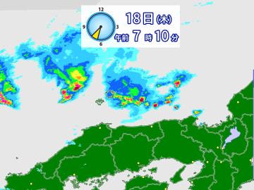 18日午前7時10分までの1時間の解析雨量。